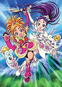 Futari wa Precure: Splash Star Cover