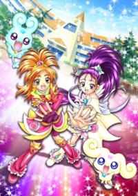 Futari wa Precure Splash Star: Maji Doki 3D Theater Cover