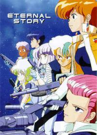 Gall Force: Eternal Story Cover