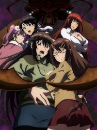 Gekijouban Kyochuu Rettou Cover