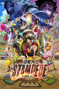 Gekijouban One Piece: Stampede Cover