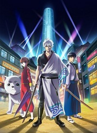 Gintama. Cover