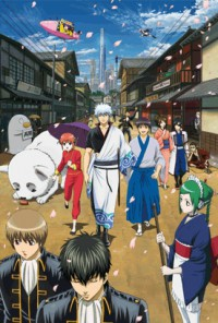 Gintama' Cover