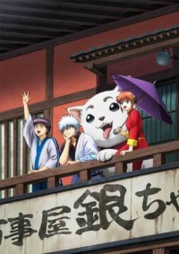 Gintama' Enchousen Cover