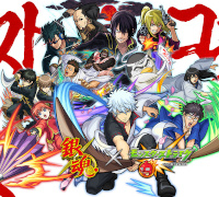 Gintama: Monster Strike-hen Cover