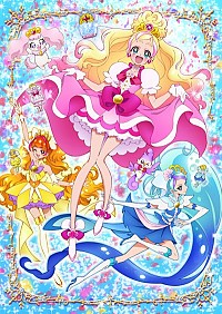 Go! Princess Precure Cover