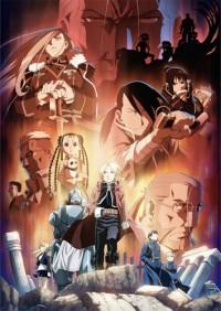 Hagane no Renkinjutsushi (2009) Cover
