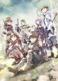 Hai to Gensou no Grimgar Cover