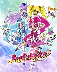 Heartcatch Precure! Cover