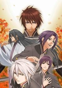 Hiiro no Kakera Taizen: Totsugeki! Tonari no Ikemens Cover