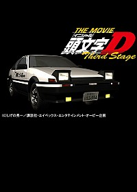 Initial D Third Stage Cover