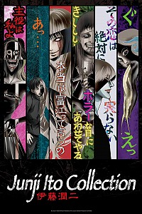 Itou Junji: Collection Cover