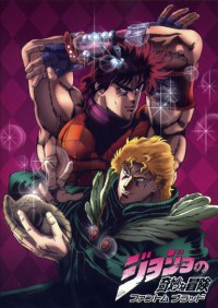 JoJo no Kimyou na Bouken: Phantom Blood Cover