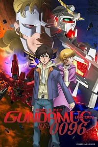 Kidou Senshi Gundam Unicorn RE:0096 Cover