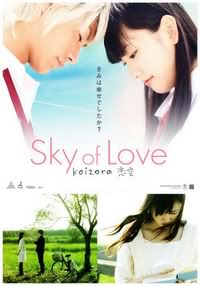 Koizora (Sky of Love) Cover