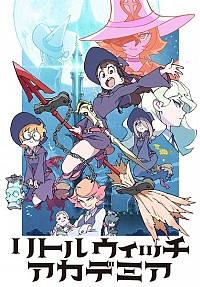 Little Witch Academia (2017) Cover