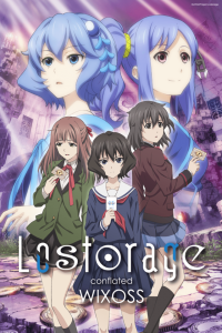 Lostorage Conflated WIXOSS Cover