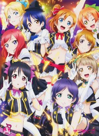 Love Live! School Idol Project (2014) Cover