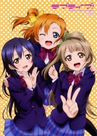 Love Live! School Idol Project OVA Cover