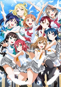 Love Live! Sunshine!! (2017) Cover