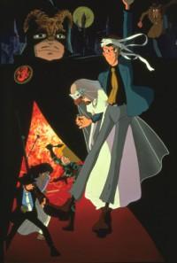 Lupin Sansei: Cagliostro no Shiro Cover
