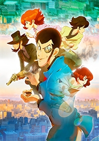 Lupin Sansei: Part V Cover