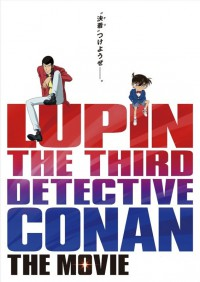 Lupin Sansei vs. Meitantei Conan: The Movie Cover