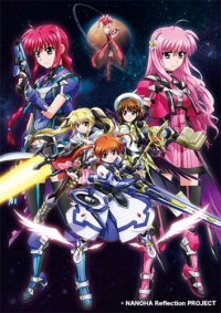 Mahou Shoujo Lyrical Nanoha Reflection Cover