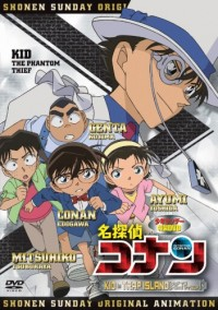 Meitantei Conan: Kid in Trap Island Cover