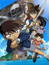 Meitantei Conan: Konpeki no Jolly Roger Cover