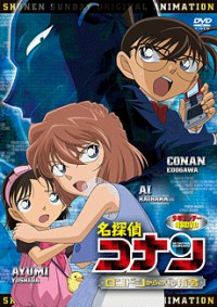 Meitantei Conan: London kara no Maru Hi Shirei Cover