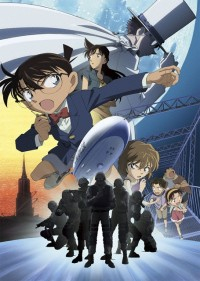 Meitantei Conan: Tenkuu no Lost Ship Cover