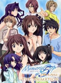 Memories Off #5 - Togireta Film Cover