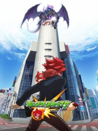 Monster Strike Eiga Koukai Special: Rain of Memories Cover