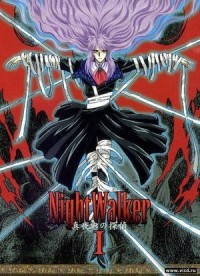 Night Walker: Mayonaka no Tantei Cover