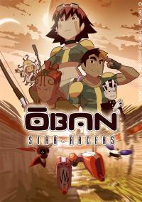 Oban Star-Racers Cover