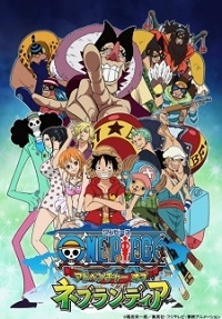 One Piece: Adventure of Nebulandia Cover