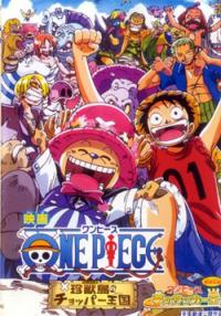 One Piece: Chinjuujima no Chopper Oukoku Cover