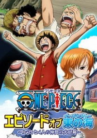 One Piece: Episode of East Blue - Luffy to 4-nin no Nakama no Daibouken Cover