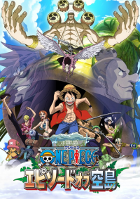 One Piece: Episode of Sorajima Cover