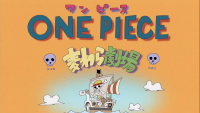 One Piece: Mugiwara Gekijou Cover