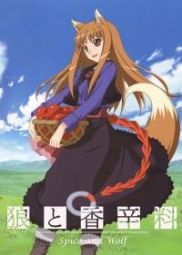 Ookami to Koushinryou Cover