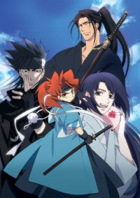 Peace Maker Kurogane Cover