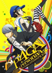 Persona 4 The Golden Animation Cover