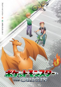 Pocket Monsters: The Origin Cover