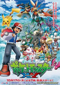 Pocket Monsters XY Cover