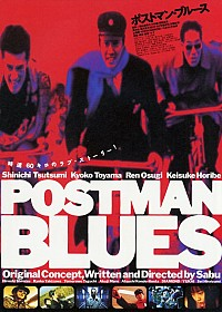 Postman Blues Cover