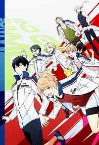 Prince of Stride Alternative Cover