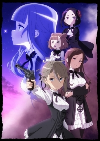 Princess Principal Cover