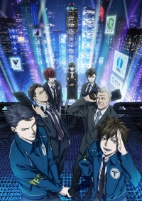 Psycho-Pass 3 Cover